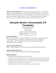 Entry Level Accounting Job Resume Best Of Horticulture Resume