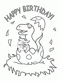 Free Printable Holiday Adult Coloring Pages Happy To Printor Adults
