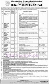 new career excellent jobs metropolitan corporation islamabad dhs new career excellent jobs metropolitan corporation islamabad dhs jobs for epidemiologist public health specialists medical