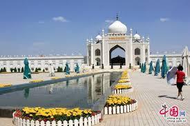 توجيهي ثقافة اسلامية تلخيص وحدة السيرة النبوية