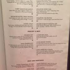 photo of shiok singapore kitchen menlo park ca united states entree