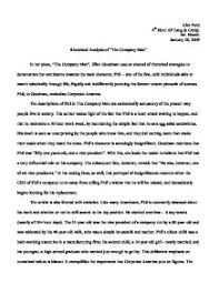 writing analytical essay the oscillation band writing analytical essay