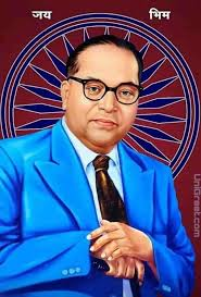 50 best dr babasaheb ambedkar images