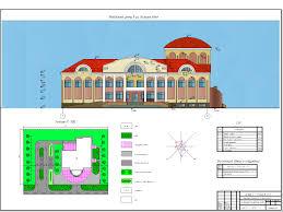 Готовые курсовые проекты по архитектуре Скачать курсовой проект  Курсовые проекты по архитектуре