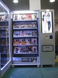 Vending Machine Magazine Interesting BookMagazineVendingMachineG48Ljpg 48×48 Pixels Vending