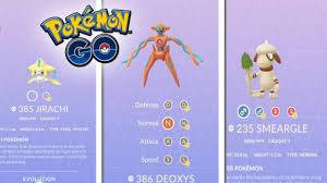 Topic: pokemon go pokedex (1/1) - Kunena - BE PROPERTYWISE - sustainable  maintenance services in London