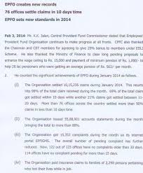 Employees Provident Fund Organization Epfo Epf