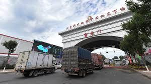 Beijing's Xinfadi market suspends sale ...