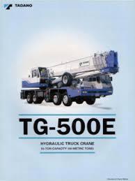 Truck Cranes Tadano Specifications Cranemarket