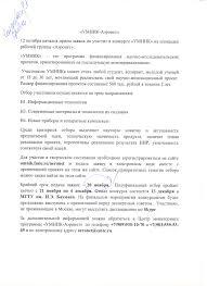 Новости портала кафедры АСУ Официальный портал кафедры АСУ Скачать