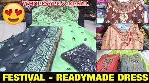 Nakshatra Designer Wear Dussehra Special Long Frocks Designer Party Wear Nakshatra Fashions Hyderabad