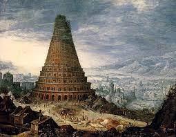 バベル の 塔