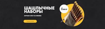 Интернет магазин ножей в Москве. Купить <b>ножи</b> в магазине ...