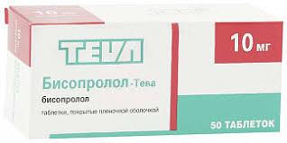 <b>Бисопролол</b>-<b>тева 10мг</b> 50 шт. таблетки покрытые пленочной ...
