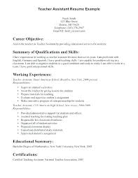 Objective Ideas For A Resume Career Objectives Resume Examples Ideas