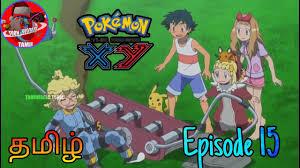 DOWNLOAD: Pokemon Xyz In Tamil Episode 15 .Mp4 & MP3, 3gp    NaijaGreenMovies, Fzmovies, NetNaija