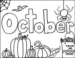 Showing 12 coloring pages related to october. Printable Monthly Coloring Pages The Empowered Provider