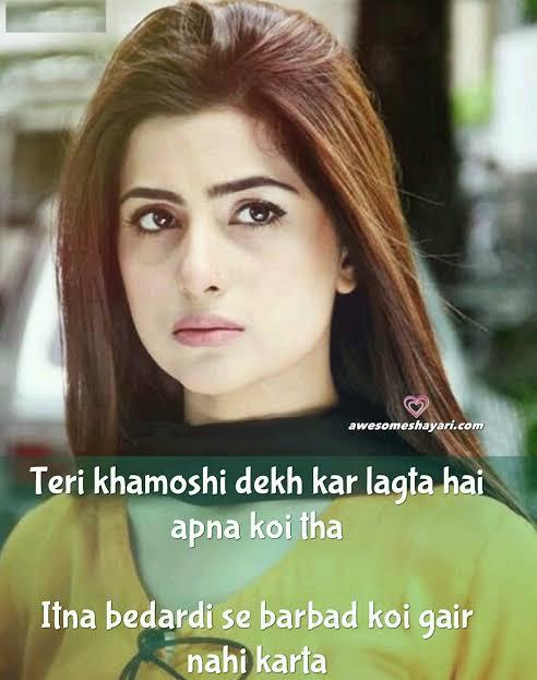 sad heart touching shayari in hindi 2 lines