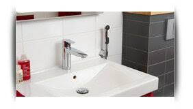 <b>Смеситель</b> для раковины и умывальника с <b>гигиеническим душем</b> ...