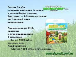 pewcayi s diary Реферат Экологическая безопасность Реферат Экологическая безопасность Понятие об