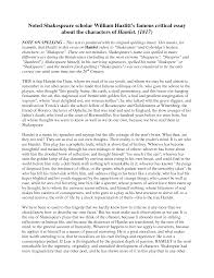 cover letter examples of critical essays examples of critical cover letter best photos of critical essay examples sample analysis format exampleexamples of critical essays extra