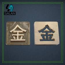 custom embossing leather hot stamping foil copper mold stamps for leather stamps for skin stamping set