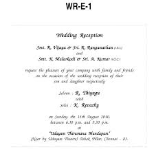 Marriage Quotes Stunning Library Quotes Marriage R Personal Wedding Invitation Cards Wordings