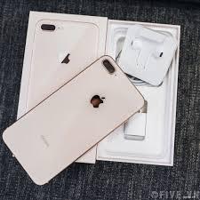 Điện thoại iPhone 8 Plus Quốc tế 64GB Mới 99% Bảo Hành 12 Tháng, Giá tháng  3/2021