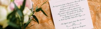 Glückwünsche Und Schöne Sprüche Zur Hochzeit Wwwhochzeitsmesse