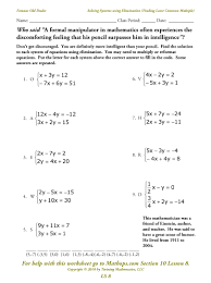 free math worksheets systems of equations elimination method 1449235 myscres