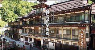 銀山 温泉 旅館