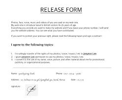 Photographer Release Form ARTIST RELEASE FORM Dear UK 14