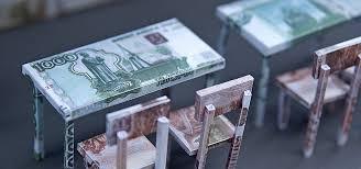 Купить диплом училища или ПТУ в Москве государственного образца купить диплом