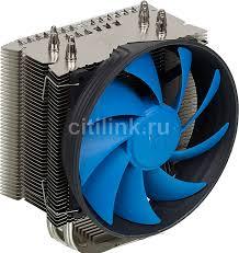 Устройство охлаждения(<b>кулер</b>) <b>DEEPCOOL GAMMAXX S40</b>