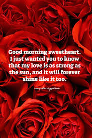 sweet good morning love messages for