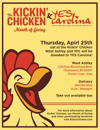 10 Best Photos Of Chicken Dinner Sale Flyer Template
