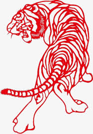 chinese tiger clipart.  Chinese Chinese Papercut Tiger Tiger Clipart Chinese Paper Cut  PNG In Clipart E
