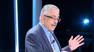 طارق شوقي يستعرض مصادر التعلم بعد قرار استكمال الدراسة بالمنازل - جريدة  المال