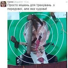 Вооруженные силы Украины находятся в хорошей форме, - Волкер - Цензор.НЕТ 6362