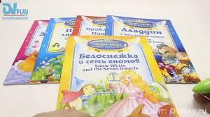 <b>Говорящая ручка</b> - интерактивный обучающий <b>набор</b> для детей и ...