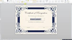 How To Make Certificates In Word How To Create A Certificate In MS Word YouTube 7