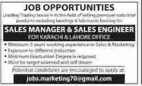 Sales Manager, Sales Engineer Jobs In Lahore, Karachi 2017