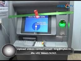 Coin Vending Machine Sbi Unique How To Deposit Cash In SBI Cash Deposit Machine Hybiz YouTube