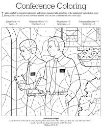 2c0740b467cce59d6e5928e086bfa33a general conference coloring pages lds coloring pages 489 best images about primaria lds on pinterest salvador, tiempo on lds missionary blog templates
