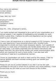 Cover Letter Clerical 11 Office Clerk Example Suiteblounge Com