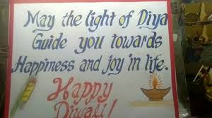 A2z Project And Model Palwal Happy Diwali Chart Youtube