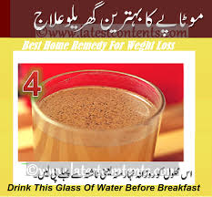best home remedy of weight loss forever 4