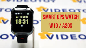 Умные часы <b>Smart</b> GPS <b>Watch</b> W10 A20S 0+ - YouTube