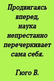 Отчет по практике на заказ в Волгограде Отчет по практике Волгоград