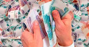 Выгодные кредиты наличными в Москве изучаем предложения Где взять кредит без справок и поручителей